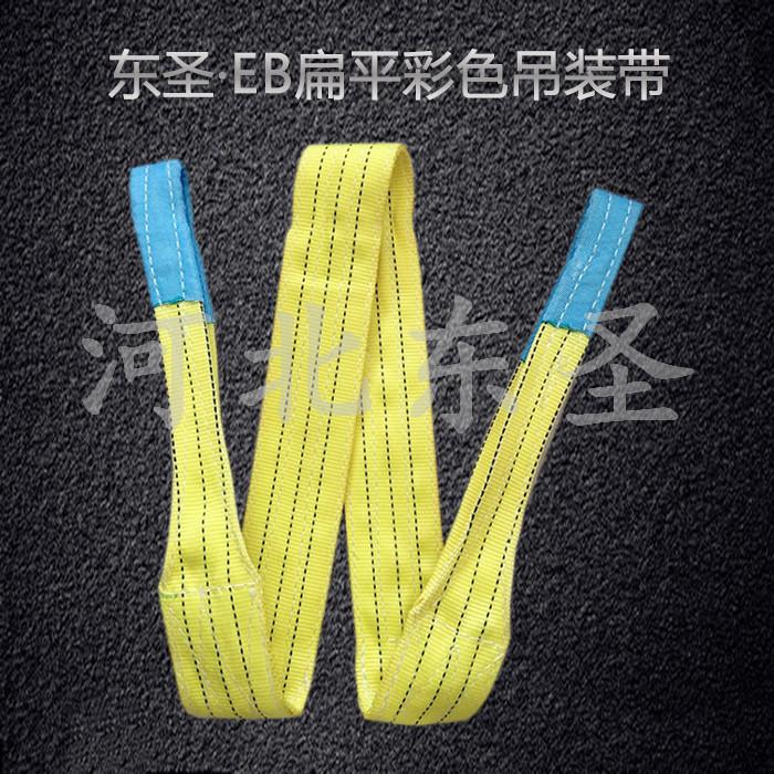 吊装带多少钱、吊装带价格厂家直销