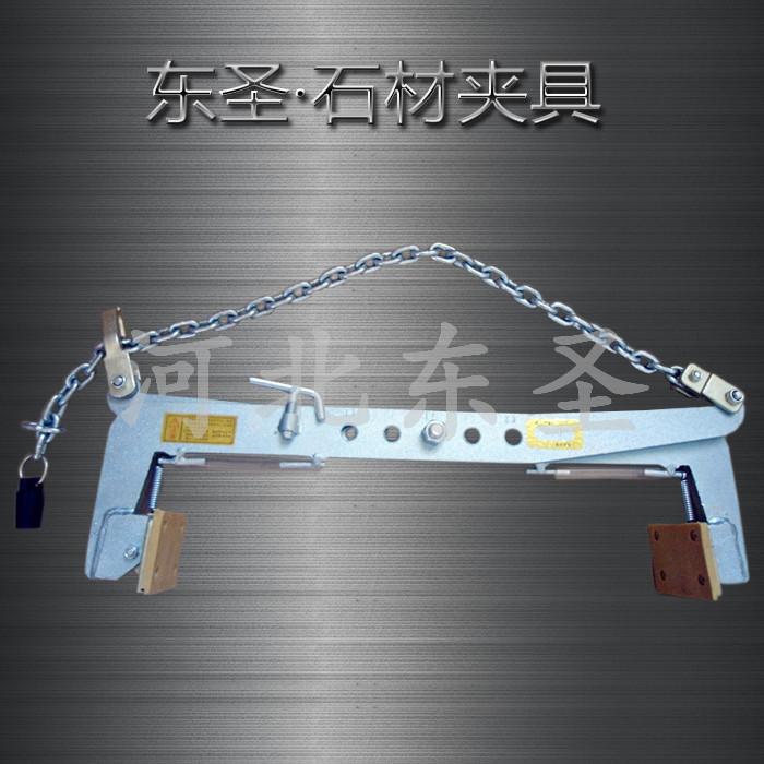 吊装夹具大全正面展示图片--河北东圣吊索具制造有限公司--小型搅拌机|石材夹具|液压堆高车|手动叉车