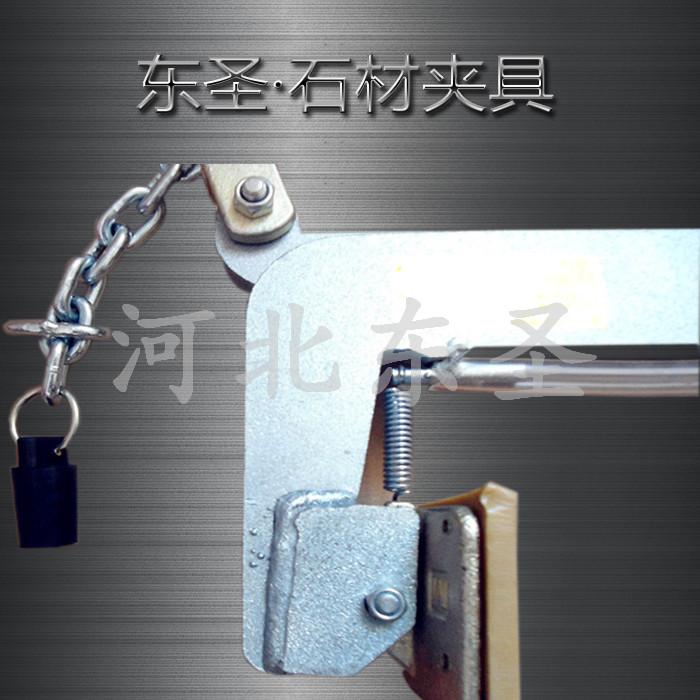 F型吊装夹具工装夹具大全展示--河北东圣吊索具制造有限公司--小型搅拌机|石材夹具|液压堆高车|手动叉车