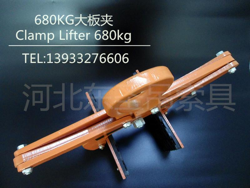 石材专用吊钳--河北东圣吊索具制造有限公司--石材夹具|小型搅拌机|手动叉车|液压堆高车