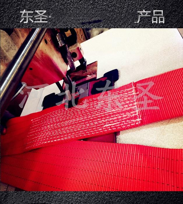 河北东圣吊索具制造有限公司吊装带厂家5吨彩色吊装带