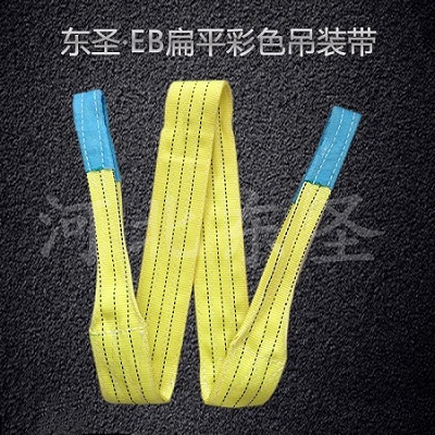 起重吊装带使用