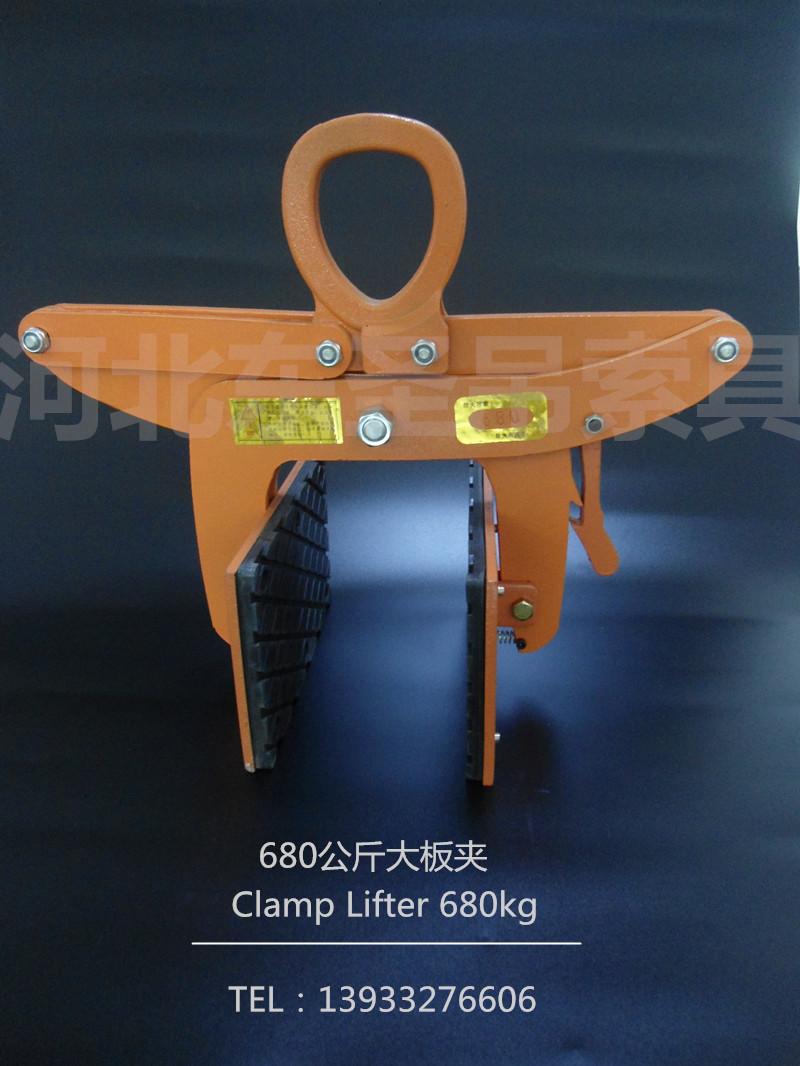 大板夹具吊夹--河北东圣吊索具制造有限公司--大板夹具|石材专用夹|石材吊钳