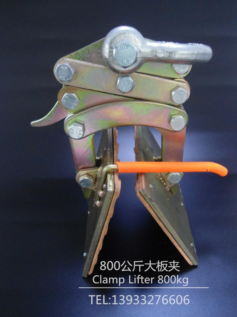 大板夹具吊夹使用案例--河北东圣吊索具制造有限公司--大板夹具|石材专用夹|石材吊钳