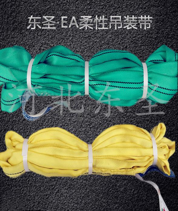 白色吊装带和彩色吊装带