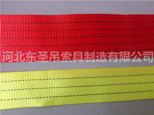 彩色起重吊装带--河北东圣吊索具制造有限公司